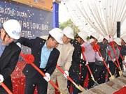 下龙湾希尔顿逸林酒店和公寓项目正式动工兴建