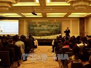 加强美国越南人创新创业企业与国内企业的对接