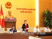 越南国会常务委员会第十九次会议将审议许多重要内容