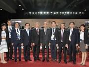 世贸组织第十一届部长级会议在比利时开幕