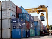 越南力争实现2017年经济增长率达6.7%的目标
