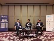 2017年越南企业家论坛:提高劳动生产率 促进民营经济发展