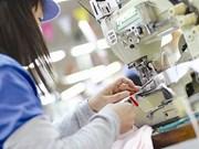 2017年越南纺织品服装出口额有望达310亿美元