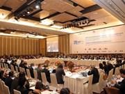 2017年度越南企业论坛正式开幕