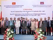 柬埔寨国庆64周年暨越柬建交50周年庆典在河内隆重举行