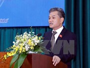 越南与美国促进合作关系