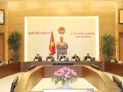 第14届国会常委会第19次会议:有效使用政府债券资金
