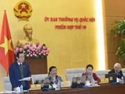 越南第十四届国会第五次会议预计将于2018年5月召开