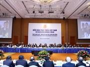 2017年越南发展论坛在河内举行
