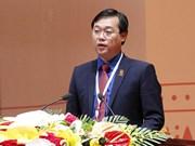 第十一届胡志明共青团全国代表大会落下帷幕