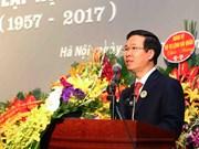 越共中央宣教部长武文赏出席越南美术协会成立60周年纪念活动