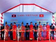 越老关系55周年:由越南援建的老挝国家出版社印刷厂工程竣工投运