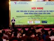 加强投资促进工作  提升九龙江三角洲食品价值链