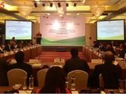 越南鼓励私营企业实现绿色增长目标
