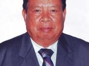 老挝人民革命党中央总书记、国家主席本扬·沃拉吉即将对越南进行正式友好访问