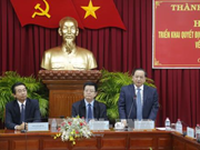 芹苴市委副书记范家足担任越共中央内政部副部长职务