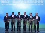 越南出席在云南举行的湄公河-澜沧江合作第三次外长会