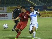 2017年青年报-国际U21足球锦标赛:越南U19队不敌卫冕冠军