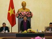 亚太议会论坛第26届年会组委会举行第三次会议
