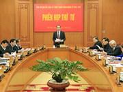 陈大光主持召开中央司法改革指导委员会第四次会议