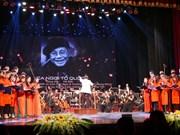音乐家们为捍卫和发展国家大业做出巨大贡献