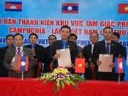 第七次柬老越发展三角区青年论坛发表联合声明
