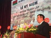 越南与白俄罗斯加强交流增友谊
