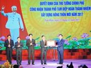 宁平省三叠市完成新农村建设国家目标计划任务