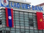 越老建交55周年:越南为老挝经济社会发展作出积极贡献