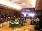 越南印尼加强安全合作