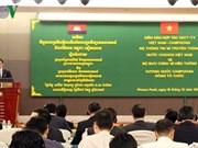 越柬关系50周年:促进数字时代的技术合作