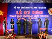旅居捷克越南老兵庆祝越南人民军成立73周年