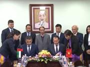 越南煤炭矿产工业集团与酋长国全球铝业公司签署为期三年的氧化铝供应合同