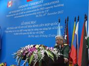 提升东盟地区论坛成员国参与联合国维和行动的能力素质
