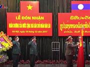 越南国防部第二总局荣获老挝一级劳动勋章