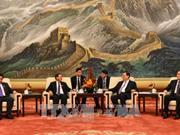 越南国会高级代表团对中国进行正式访问