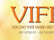 2017年越南国际服装展即将举行