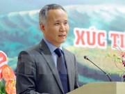 越南与老挝促进双边贸易