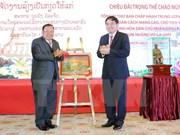 老挝人民革命党中央总书记探访乂安省