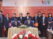 越柬加强广播领域的合作