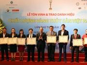"""81个集体和个人荣获2017年 """"越南水产质量金奖"""" 荣誉"""