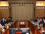 胡志明市与戴尔科技集团加强合作