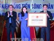 戊申春节事件纪念碑省级历史文化遗迹证书授证仪式在越南槟椥省举行