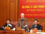 越共中央总书记阮富仲:在加强理论建设的同时要坚决与敌对势力歪曲事实的行为作斗争