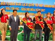 庆和省喜迎2017年第200万名国际游客