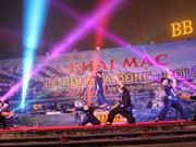 2017年沙巴冬日节正式开幕
