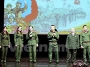 越南人民军建军73周年暨越南全民国防日28周年纪念典礼在俄罗斯举行