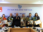 越南进一步增进同世界人民的团结和友谊