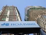 越南和平建设集团股份公司中标在科威特的炼油项目