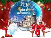 2018年元旦期间岘港举行多项丰富多彩活动以吸引游客